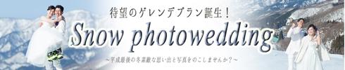 ゲレンデ%E3%80%80京都 (1).jpg