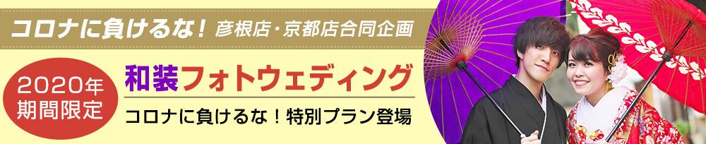 banner_waso02.jpg