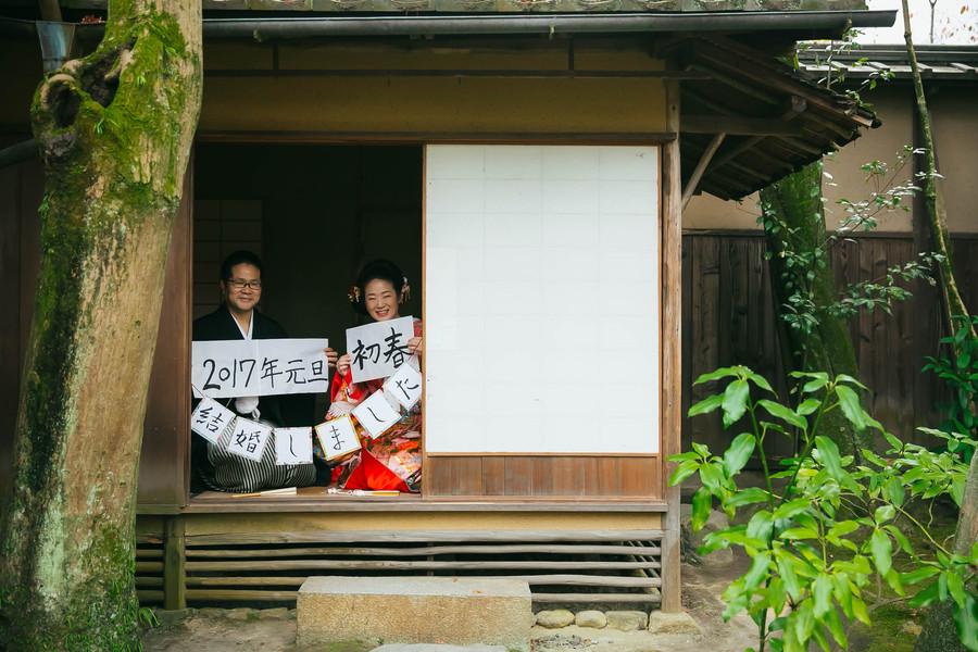 京都無鄰菴の茶室で撮影