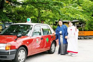 京都四つ葉タクシー発見