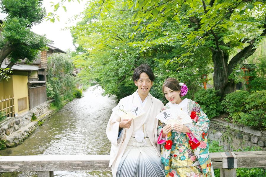 新緑の祇園巽橋